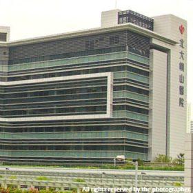 North_Lantau_Hospital_meitu_12_meitu_4-280x280