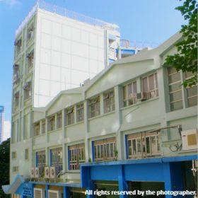 Pun_U_Association_Wah_Yan_Primary_School_full_view_and_sky_blue_version_meitu_4_meitu_19-280x280