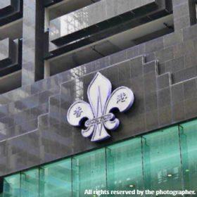 scout-association-of-HK_meitu_7_meitu_31-280x280