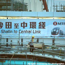 shatin-to-central-link-1_meitu_30_meitu_20-280x280