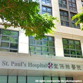 st.-paul-hospital_meitu_13_meitu_5-280x280